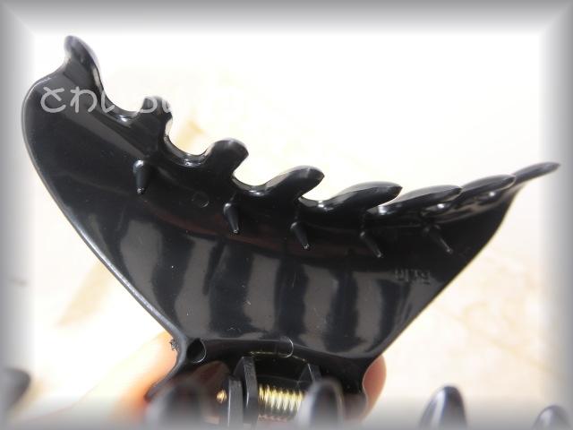 画像4: バンスクリップ/カーブタイプ(つや消し)