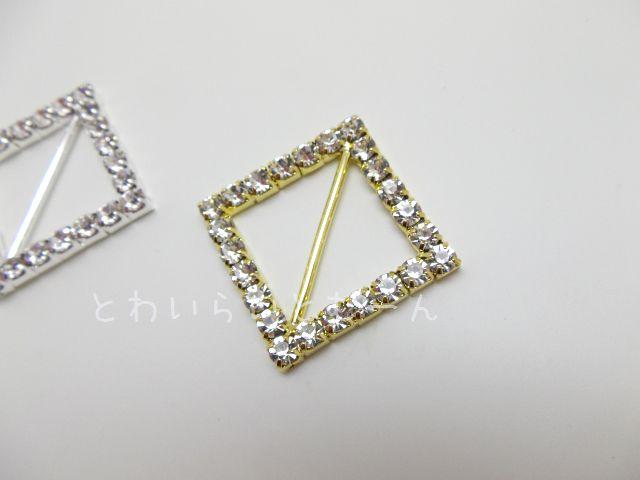 画像2: リボンバックル・ダイアモンド